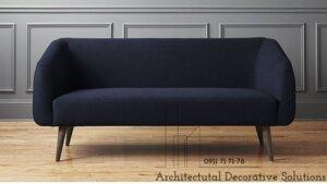 ghe-sofa-554n