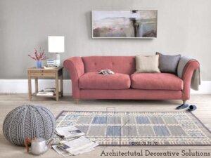 ghe-sofa-585n