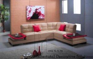 sofa-phong-khach-gia-re-372n