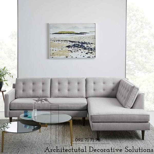 sofa-vai-2051n